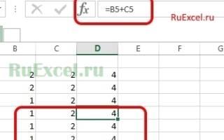 Excel перестал считать формулы