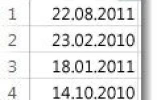 Как в эксель сделать сортировку по датам