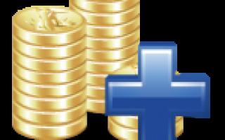 Формула аннуитетного платежа excel с досрочным погашением