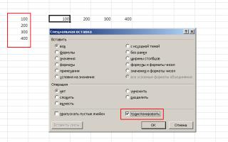 Excel перевести столбец в строку