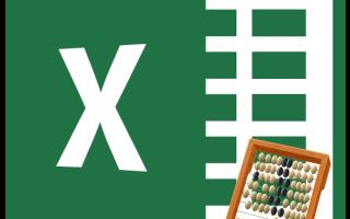 Как посчитать количество строк в excel после фильтра