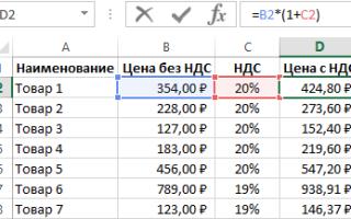 В эксель проверка данных