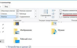 Excel снять пароль с листа