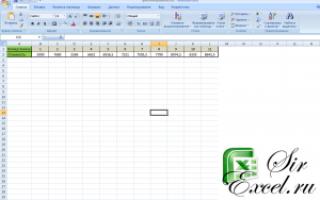 Excel из строки в столбец excel