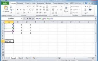Как создать формулу в excel на сложение в сумме