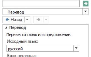 Как перевести в текст в excel