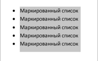 Excel межстрочный интервал в ячейке
