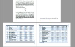 Распознать таблицу из pdf в excel