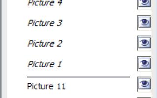 Как в excel выделить все картинки
