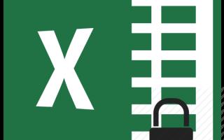 Как закодировать файл excel