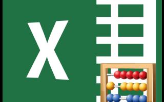 Количество символов в ячейке в эксель