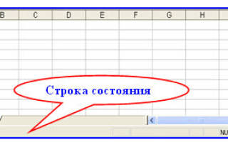 Excel количество значений в столбце