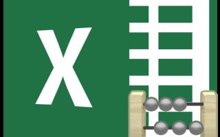 Excel посчитать пустые ячейки в excel