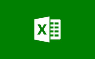 Excel сложить две текстовые ячейки в excel