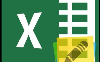 Excel вставить в примечание картинку