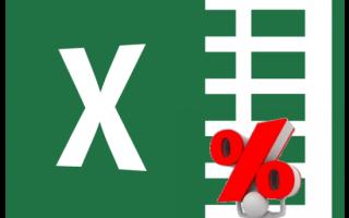 Как вычесть процент от суммы в excel