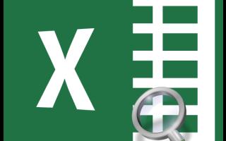 Excel индекс формула