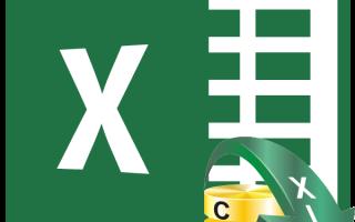 Как в excel создать csv файл