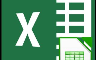 Условное форматирование в excel 2013