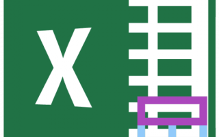 Excel объединить 2 столбца