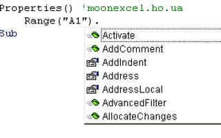 Excel vba записать значение в ячейку