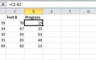 Excel фигурные скобки в формуле