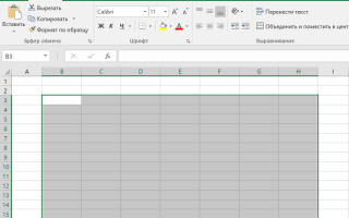 Как заполнить таблицу в excel текстом