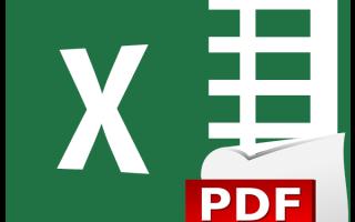 Как сохранить в pdf из excel в
