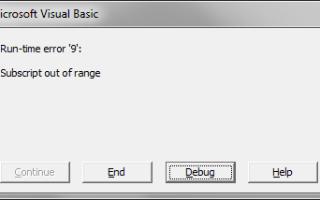 Excel vba массив