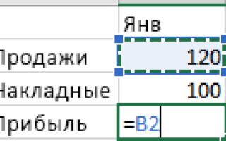 Простые формулы в эксель примеры