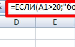 Excel несколько функций в одной ячейке