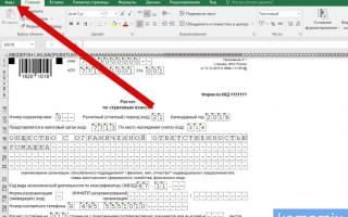 Как распечатать файл эксель на одном листе