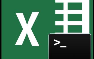 Excel удалить пробелы в конце строки