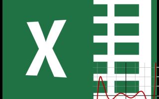 Среднеквадратическое отклонение формула в excel