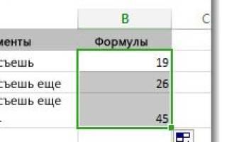 Excel длина строки в ячейке