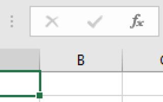 В excel преобразовать текст в формулу
