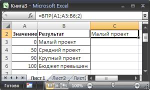 Excel если ячейка содержит определенный текст то значение равно