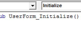 Пользовательская форма в excel